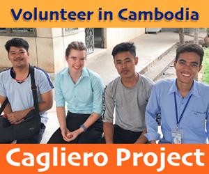 CP Cambodia Teagan